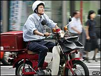Postman in Tokyo - generic image