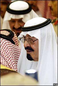 El rey Abdala