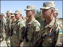 Ukrainian troops at base in Kut, Iraq