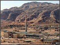 Isfahan uranium conversion facility, Iran