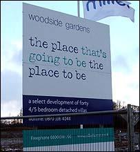 Woodside Gardens sign