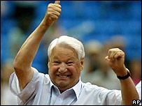 Борис Ельцин