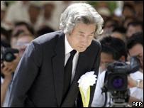 Junichiro Koizumi in Nagasaki 9 Aug 2005