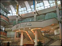 Saudi shopping mall