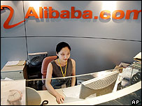 An office worker at China's Alibaba.com