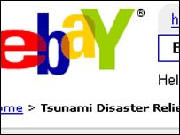 Screengrab of eBay tsunami relief page, eBay