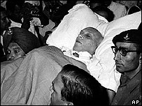 The body of former Prime Minister Jawaharlal Nehru