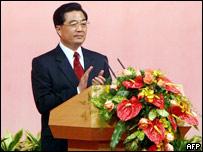 Chinese President, Hu Jintao