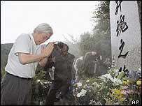 Toshiyuki Shimmachi, President of JAL - 11/8/05
