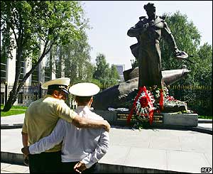 Kursk memorial in Moscow