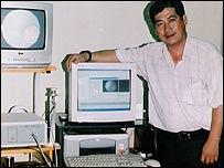 Dr Nguyen Phuoc Huy