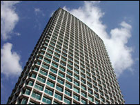 Centrepoint in central London