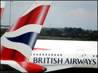British Airways' tail fins