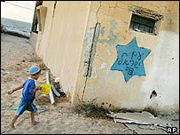 A Jewish boy at the settlement of Shirat Hayam in southern Gaza
