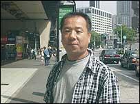 Shigeo Kobayashi