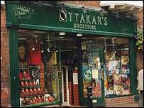 Ottakar's branch