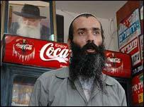 Photo of Jewish settler Haim Ohyon