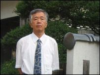 Shoichi Minagi
