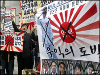 Koreans protest about Japanese history textbooks