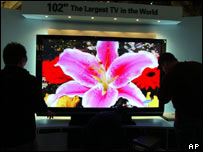 The world's largest LCD TV from Samsung