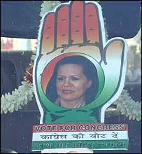 Congress Party campaign poster 2004