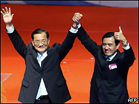 Ma Ying-jeou, right, and outgoing chairman Lien Chan, 19 Aug