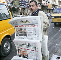Ramallah street scene - taxis and a newspaper stand