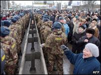 Пенсионеры на Ленинградском шоссе