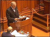 Javier Reátegui ante el Congreso.  Foto: Ministerio del Interior de Perú.