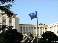 A UN flag at half mast, Geneva