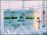 A Yukos oil tank in Siberia