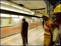 Metro station   AFP