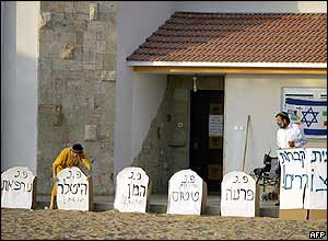Symbolic tombstones with the names of Jewish enemies (from L to R): Palestinian leader Yasser Arafat, Nazi leader Adolf Hitler, Haman (chief minister of Persian King Ahasuerus) and Roman General Titus