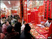 Shoppers buy decorations for the Spring Festival
