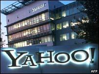 Yahoo HQ, AFP