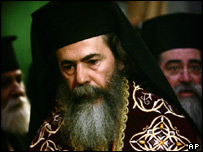Newly elected Greek Orthodox Patriarch of the Holy Land, Metropolitan Theofilos