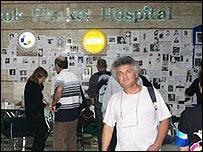 Centro de búsqueda (Todas las imágenes cedidas por el Dr. Najman)