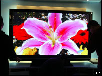 Samsung's 102 inch plasma television, AP