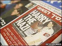 Израильская газета с фотографией, перепечатанной из 'Сан'