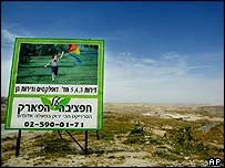 A sign advertising new homes that will built on Palestinian land at Maale Adumim