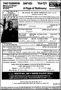 Page of testimony of Holocaust victim