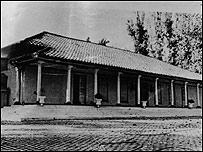 Villa Grimaldi, Chile. (Foto gentileza Archivo Vicar�a de la Solidaridad)