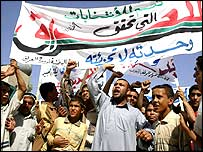 Sunni Arabs protest against the draft constitution in Hawija, south of Kirkuk.