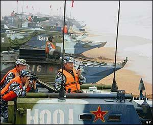 Chinese Marine Corps