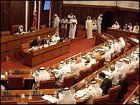 Bahrain parliament in session