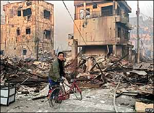 Kobe ruins, 18 January 1995