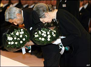 Emperor Akihito and Empress Michiko in Kobe