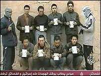Chinese hostages, on video carried by al-Jazeera (18/1/05)