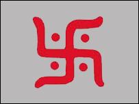 Esvástica hindú
