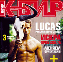 One of the men runs Russia's only glossy magazine for gays